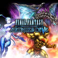 FINAL FANTASY ARTNIKS DIVE | SQUARE ENIX