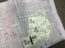 競馬場でUXを考える - nohdomi's blog