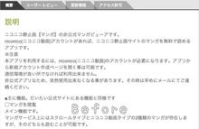 Google Playのアプリ説明欄(Description)をHTMLマークアップる! - hyoromoの日記