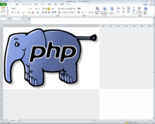 Excel は Editor ですか? いいえ、Image Viewer です。 - do_akiの徒然想記