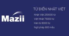 Từ điển Nhật Việt Mazii
