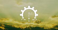 [baserCMS]エラーページをカスタマイズする|プレスリリース|公式ブログ|株式会社ヒニアラタ|島根県出雲市のWEB広告制作会社