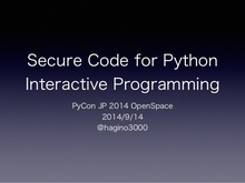 Secure Code for Interactive Programming