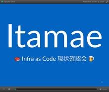 Itamae + rbenvでCentOSにRuby環境を構築 - Qiita