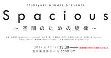 Spacious~空間のための旋律~2014年6月13日 by Toshiyuki O'mori(大森俊之)elephantonica | elephantonica