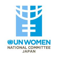 国連ウィメン日本協会はUN Womenに承認された民間団体。皆さまからのご寄付とご支援を世界の女性に届けます