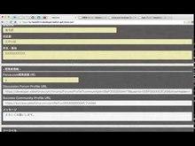 Salesforce Hack Challenge 2014 - Part1