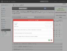 WordPressの実用的なプラグイン16選 - yuhei.kagaya