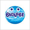 BIGLOBEが、無料アプリやコンテンツに対して感謝の気持ちを形にできるペイメントサービス「ポチ」を提供 | プレスルーム | ビッグローブ株式会社