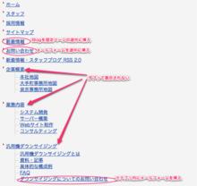 baserCMSのサイトマップをカスタマイズ «  LANCARD.LAB|ランカードコムのスタッフブログ