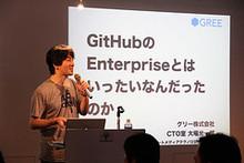 プログラマがGitHubとどう関わっているのか垣間見て感じたこと | Act as Professional - hiroki.jp by HIROCASTER