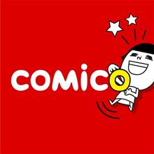 comico(コミコ) - タダ読み!タテ読み!人気のオリジナル漫画・小説が無料読み放題