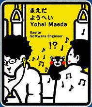 Yohei Blog