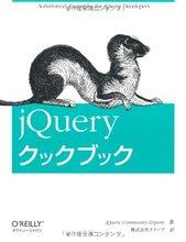 jQueryの話 attrとpropの違い - もやもやエンジニア