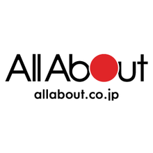 All About(オールアバウト)