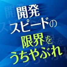第4回 各開発拠点のソースコードを管理―gumiのゲーム開発を支えるStash:開発のボトルネックはどこだ?―迷えるマネージャのためのプロジェクト管理ツール再入門|gihyo.jp … 技術評論社