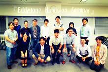 「Eddystone ハンズオンセミナー」に参加しました! | PR Blog