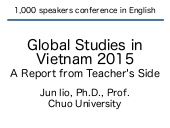 Global Study in Vietnam 2015