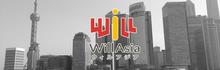 Will Asia / ウィルアジア |中国 転職 就職 求人ならウィルアジア | 中国転職、中国人事コンサルティング ウィルアジア
