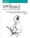 React v0.14 チュートリアル【日本語翻訳】 | mae's blog