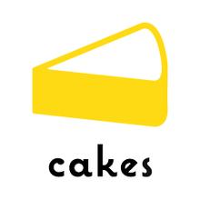 cakes(ケイクス)|10184本の記事、コラムが週150円で読み放題