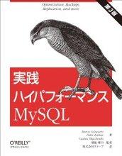 MySQLでクロス集計をするクエリ - lofttecs(ロフト テックス) - 株式会社ロフト