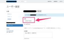 Qiita:Team を3ヶ月運用してわかった中長期的な運用 Tips 3点 - kakakakakku blog