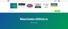 GitHub Pagesの使い方や機能などをまとめてみた | mae's blog