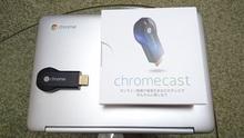 PythonでChromecastを簡単制御! pychromecastでキャストしてみた!