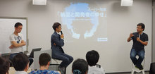 倉貫義人氏 × 鈴木雄介氏 CodeZineスーパー対談「納品と開発者の幸せ」を開催:CodeZine(コードジン)