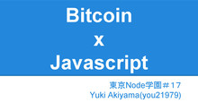Bitcoin x Javascript // Speaker Deck