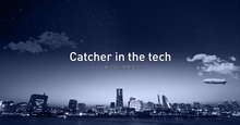 クロサキの記事一覧 - Catcher in the tech