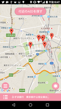 AEDオープンデータ検索