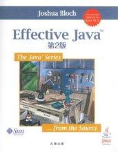 Effective Java 第 2 版:第 2 章 オブジェクトの生成と消滅 項目 1 - kymmt's note