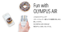 Fun with OLYMPUS AIR | オリンパス