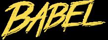 Babel CLI(babelコマンド)の使い方 | mae's blog