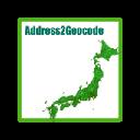 Address2Geocode - Google Sheets add-on