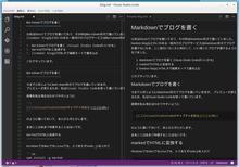 Web技術と親しむ : Markdownでブログを書く