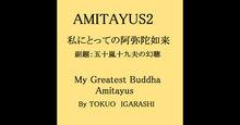 AMITAYUS2 on the App Store