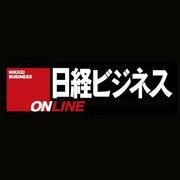かわいい新人には旅をさせよ〜シェア研修の真意〜:日経ビジネスオンライン