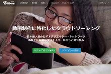 話題の「動画広告」普及のカギは? 関連サービス『VeleT』&『Viibar』に聞く【連載:デジタルマーケの未来学】 - エンジニアtype