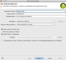 AdMob広告をAndroidアプリで表示させる - ウェブ、ショウジン