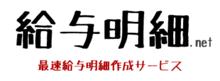 土日で作るWebサービス入門 - 30 to 30