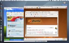 VirtualBoxでLinux in Mac - fuji70の日記