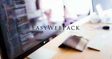 EasyWebPack | 簡単、格安の企業サイト作成プラン