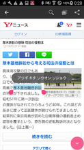 Webから日本語を学ぶ