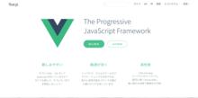 「Vue.js」をオンライン・エディタ「CodePen」で書く - LifeGadget(ライフガジェット)
