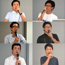 ASCII.jp:そんな使い方あかん!やらかした事例満載のJAWS-UG大阪 (2/4)|JAWS-UG近畿・中国レポート