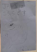 「JAWS-UG大阪 第18回勉強会 サーバーレス」の運営をしました | yamamanx