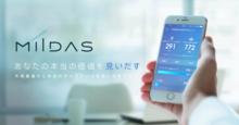 MIIDAS(ミーダス) - 市場価値から本当のキャリアパスを見いだすアプリ